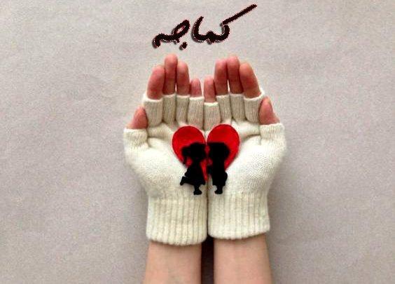 Photo of أجدد موديلات جوانتي وأجمل الأفكار لتصميم قفازات اليد تابعي الصور