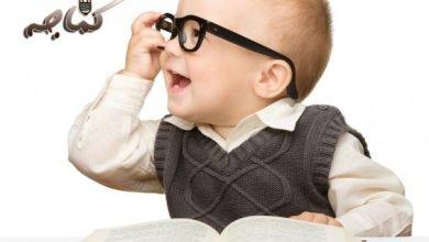 Photo of كيف تعرفين إذا كان الطفل ذكي منذ صغره
