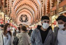 Photo of هذه هي شروط و ضوابط حظر التجوال الجديدة في تركيا