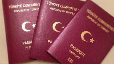 Photo of بشرى سارة بخصوص الجنسية التركية للسوريين + برنامج مجاني هام جدًا